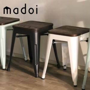 ヴィンテージ デザイン スツール 天然木×スチール madoi(マドイ) ホワイト ブラック ミストグリーン カフェ風 ブルックリン (C150)