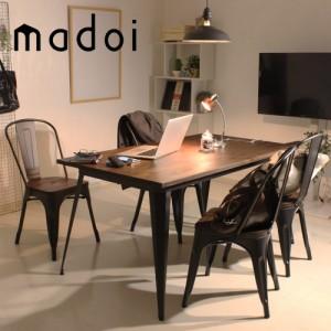 ヴィンテージ ダイニングテーブル ダイニングセット 5点セット 4人掛け 幅140cm 天然木×スチール madoi(マドイ) ブラック (C155-5A)