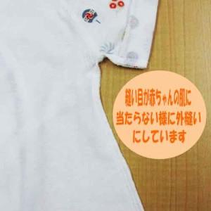 f1ff026d44df7 ☆ 日本製 ☆ 和柄 新生児 肌着 セット ( ノースリーブ 短肌着 + コンビ 肌着 )( 外縫い ) サイズ 50-60cm 金魚 うちわ の通販は Wowma!
