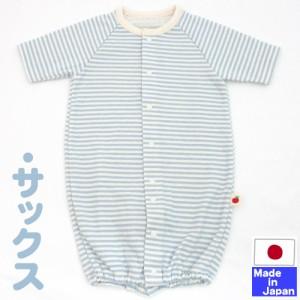 50cc02747af9d ◇ 日本製 ◇ やわらか 接結ニット 七分袖 ツーウェイオール ( ボーダー ) サイズ 50-60cm 新生児 綿100% ベビー 赤ちゃんの通販は Wowma!