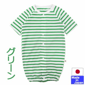 d7436357270d8 日本製 ☆ 先染め マリン ボーダー 天竺 七分袖 ツーウェイオール 綿100% サイズ 50-60cm 新生児 ベビー 服 赤ちゃん