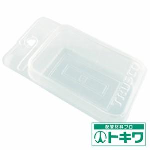 ボルトンパック LBPL-20 (20個) 【×5セット】 1パック TRUSCO (まとめ)