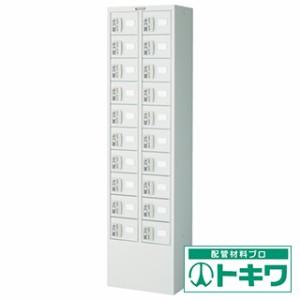 TRUSCO 預かりロッカー2列10段 コインリターン錠 KTL210-CR ( 4540727 )