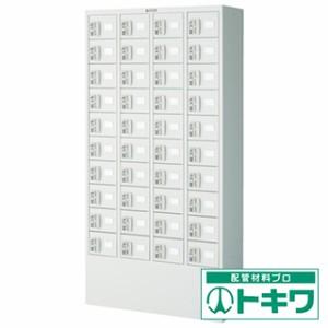 TRUSCO 預かりロッカー4列10段 コインリターン錠 KTL410-CR ( 4540786 )
