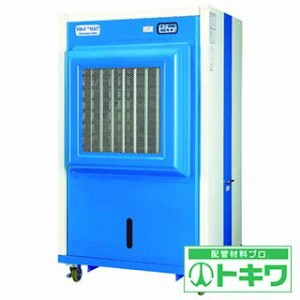 """静岡 気化式冷風機RKF702 RKF702 ( 1245437 )"""