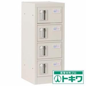 仁張 貴重品ロッカー(1列4段)暗証番号錠 TS-014A ( 8644045 )