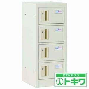 仁張 貴重品ロッカー(1列4段)シリンダー錠 TS-014S ( 8644046 )