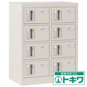 仁張 貴重品ロッカー(2列4段)暗証番号錠 TS-024A ( 8644049 )