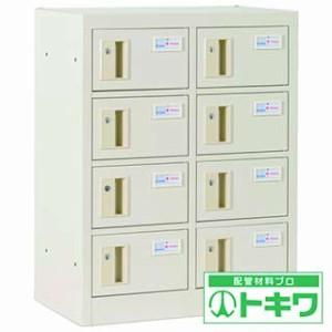 仁張 貴重品ロッカー(2列4段)シリンダー錠 TS-024S ( 8644050 )