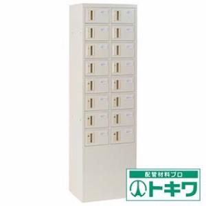 仁張 貴重品ロッカー(2列8段)シリンダー錠 TS-028S ( 8644052 )
