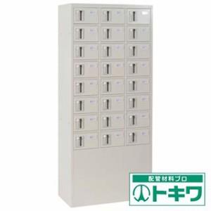 仁張 貴重品ロッカー(3列8段)暗証番号錠 TS-038A ( 8644055 )