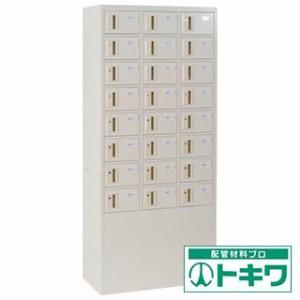 仁張 貴重品ロッカー(3列8段)シリンダー錠 TS-038S ( 8644056 )