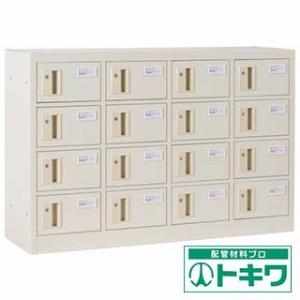 仁張 貴重品ロッカー(4列4段)シリンダー錠 TS-044S ( 8644058 )