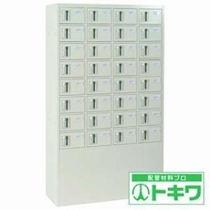 仁張 貴重品ロッカー(4列8段)暗証番号錠 TS-048A ( 8644059 )