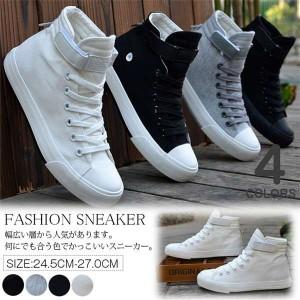 限定価格 メンズ スニーカー 人気沸騰中 ハイカット メンズ 靴 ペアルック レディース 黒 白 大きいサイズ カジュアルシューズ キャンバ