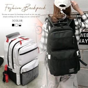 送料無料 5日間限定  リュック バッグ 多機能旅行用バッグ 大容量 防水で汚れにくい 男女兼用 リュックサック 大容量 カジュア