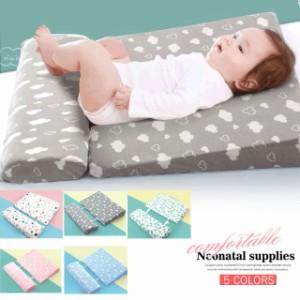 ベビー枕 斜面枕 赤ちゃん 10° 吐き戻し防止 クッション 頭の形をよくする 滑り止め 調節可能 大きいサイズ 新生児用枕 通気