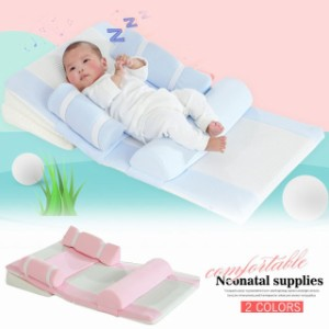 ベビー枕 斜面枕 赤ちゃん 0°15°30°吐き戻し防止 クッション2点 滑り止め 頭の形をよくする 絶壁防止 寝返り防止 天然