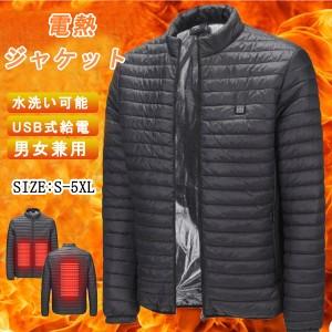 送料無料 ヒーターベスト 電熱ジャケット 男女兼用 加熱ベスト フリース 速暖 暖房 ヒーター内蔵 USB式給電 3段温度調整 防