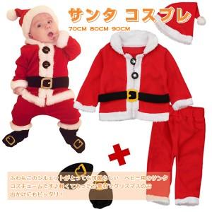 サンタ コスプレ ベビー 着ぐるみ サンタコス 赤ちゃん 服 もこもこ クリスマス 衣装 子供 サンタクロース 仮装 コスチューム