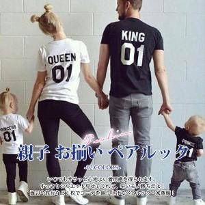 送料無料 親子 お揃い ペアルック カップル Tシャツ 半袖 夏季 ペア パパ ママ キッズ 親子服 子供 家族 ペアT 上着 きいサイズあり