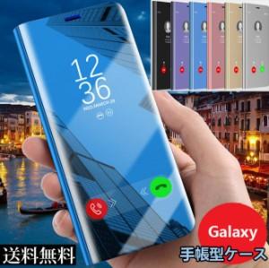 送料無料 手帳型 Galaxy S10 S9 S8 S7 Note10 ケース ギャラクシー ミラー 鏡面 スマホケース 携帯ケース