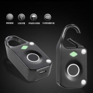 指紋ロック 指紋認証ロック スマート指紋 スマートキーレスロック 複数人共有設定 小型軽量 防水 盗難防止 海外旅行スーツケース