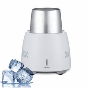 カップクーラー ミニ冷蔵庫 保冷缶ホルダー 卓上用用冷蔵カップ ドリンククーラー 小型 飲料冷却器 冷蔵カップ 最低温度:5℃ 急速冷蔵
