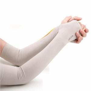 aquax 接触冷感 uv アームカバー レディース 指穴あり ベージュ の通販