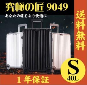 スーツケース 修理 東京の画像