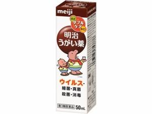 【第3類医薬品】薬)明治/明治うがい薬 50ml