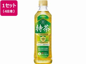 サントリー/緑茶 伊右衛門特茶(特定保健用食品)500ml×48本の画像