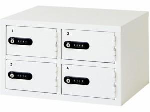 Netforce/LK 貴重品ロッカー 2列2段 ダイヤル錠 ホワイト