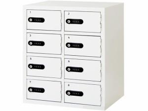 Netforce/LK 貴重品ロッカー 2列4段 ダイヤル錠 ホワイト