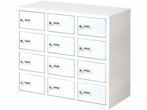 Netforce/NSAFE貴重品ロッカー 3列4段 12人用ダイヤル錠ホワイト
