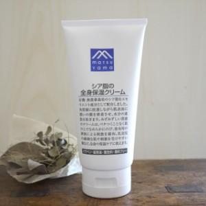 """""""松山油脂 M-mark series シア脂 保湿 クリーム 日本製 シア脂の全身保湿"""""""