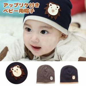 d195a1767c180 全品送料無料 キッズ 赤ちゃん ベビー 帽子 綿 肌に優しい 冬 男の子 女の子 0才