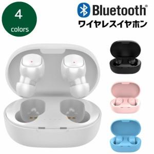 【特価】ワイヤレスイヤホン A6S Bluetooth 5.0 両耳 片耳 完全ワイヤレス 送料無料 iPhone Android 1000円ぽっきり