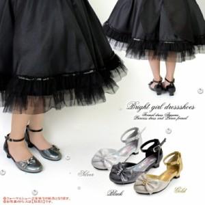 フォーマル 靴 キッズ フォーマルシューズ 女の子 ジュニア 子供靴 パンプス サンダル 15.5-21.5cm 発表会 結婚式 コンクール