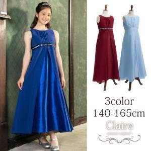 6243dd09e8b27 子供ドレス オリジナルドレス クレール 女の子ドレス ドレス子供 女の子 発表会ドレス 女の子 ドレス ブルー