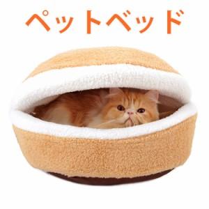 猫ベッド ペット用ベッド 子犬 猫用 ペットハウス ペットクッション ペット 寝床 キャットベッド 小型犬 ペットソファ 多機能 2WAY