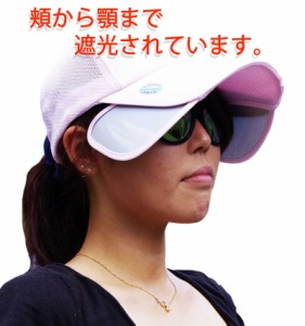 【値下げしました】マスクで顔の上半分だけ日焼けしないために。帽子のツバからソフトな塩ビの「日よけ」が引き出せるキャップ