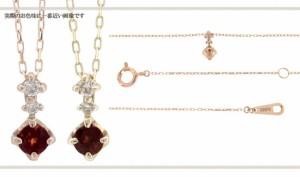 選べる2カラー 0.02ct ダイヤモンド ガーネット K10 トリロジー ネックレス 送料無料 /レディース 10金 女性 ジュエリー 1月誕生石