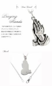 プレイハンズ シルバー ネックレス(チェーン付きペンダントトップ) ネックレス メンズ シルバー 925