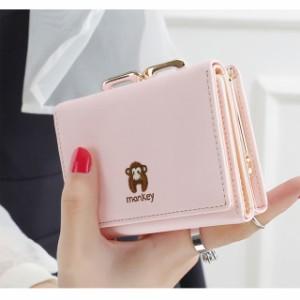255ff4f1a32f 財布 二つ折り財布 小銭あり レディース 多機能財布 小銭入れ付 大容量 ミニ