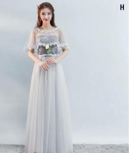 93350bc7c94b8 ファッション 介添えドレス 安い チュール お呼ばれ ウェディングドレス 発表会 卒業式 ゲストドレス 花嫁 レディース