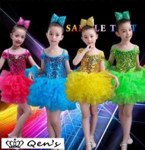 121779ca21f72 ジャズダンス衣装 女の子 JAZZ 歓迎会 こども 謝恩会 学園祭 DS シャイニー 演出 パーティ