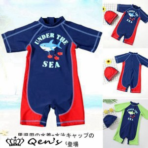 43a9d780aefdf 水着 キッズ 2点セット kids 水泳キャップ つなぎ 夏 子供用 スイミング 男児 男の子 帽子