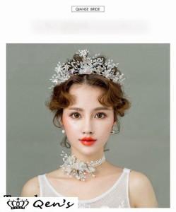 22d3ee91f2571 ウエディング クラウン ウェディング ティアラ 王冠 結婚式 花嫁 ヘッドドレス ティアラ パーティー ブライダル用 ヘアアクセサリー