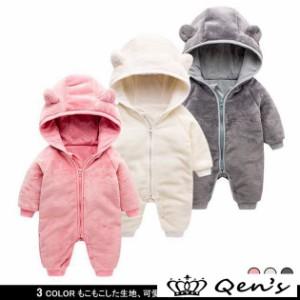 027eb2cb1d4da ジャンプスーツ ベビー 赤ちゃん フード付き もこもこ 男の子 熊耳デザイン ジップ キッズ 前開き 女の子 長袖